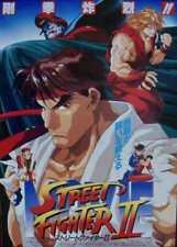 STREET FIGHTER 2 Japanese B2 movie poster CAPCOM VIDEO GAME MOVIE 1994 NM