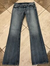 BKE BUCKLE Womens Light Wash Faded Star Stretch Flare Bootcut Jeans Size 28