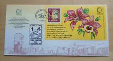 Hong Kong 1995 Singapore World Stamp Exhibition FDC 香港纪念参与新加坡世界邮票展览小型张首日封