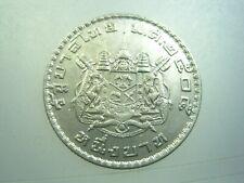 Thailand 1 Baht BE2505 1962 King Rama IX Sharp  062# Money Coin