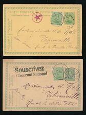 George V (1910-1936) Stamps