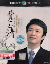Fei Yu Ching   費玉清  精選  (MTV ) 2 DVD~9 _ 70 Tracks _ All Region - Box Set
