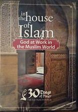 In The House of Islam - DVD - New