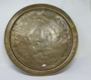 Antique Old Brass Hand Carved Urdu Language Islamic Persian Plate Tray NH5838