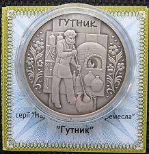 GUTNYK Glassblower Ukraine Silver 2012 1Oz coin Folk Crafts 10 UAH Gutnik