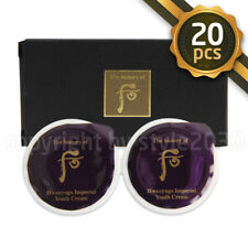 [The history of Whoo] Hwanyugo Imperial Youth Cream 0.6ml x 20pcs (10box)