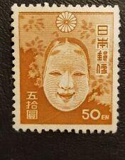 JAPAN 1946 Mi.Nr. 358A mint.no gum cat.v.150 euro