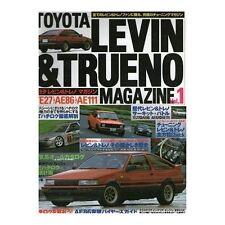 TOYOTA Levin & Trueno Magazine #1 Perfect Book