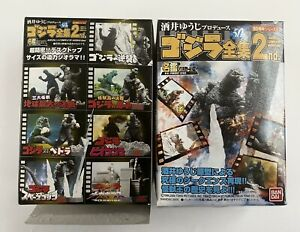 REAL PRODUCT STAGE GODZILLA  Complete Works Series 2 Full Set Of Seven 2005 RARE
