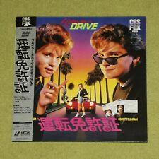 LICENSE TO DRIVE [Corey Haim/Corey Feldman] - RARE 1990 JAPAN LASERDISC + OBI