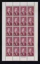 Ryukyu 1970 Noboru Jahana #201 VFMNH sheet of 20 CV $10.00+