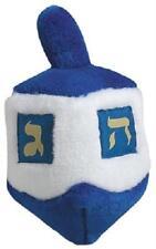NEW Blue Plush Singing Dreidel Hanukkah Dog Toy by Multipet FREE SHIPPING