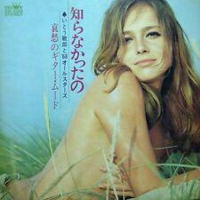 SEXY NUDE COVER & CHEESECAKE ! TOSHIO ITO / Shiranakatta No ! JAPAN ONLY MOOD