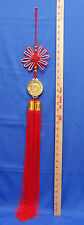 Red Chinese Ball Knot Feng Shui Tassel United Nation Korean Joint Security Korea