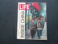 1971 APRIL 30 LIFE MAGAZINE - CHINESE CHILDREN MARCHING - L 1801