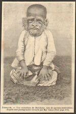 BIRMANIE BURMA GRAVURE FILLE MONSTRE MONSTER MANDALAY OLD PRINT 1885