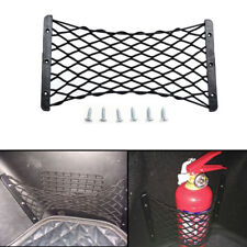 Car Rear Trunk Side Cargo Net Elastic Storage Fire Extinguisher Mesh Organize
