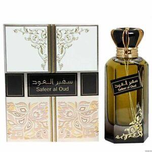 SAFEER AL OUD 100ml BY AL ZAAFARAN Eau De Perfum SPRAY PERFUME FOR MEN & WOMEN