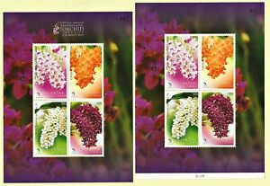 Thailand Stamp 2010 Orchids SS + Special Sheet ** match number