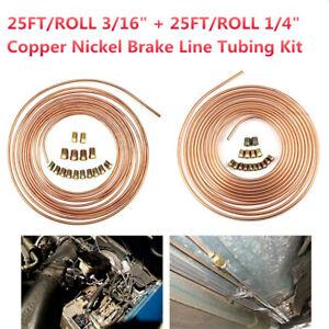 AUDI urS4 urS6 200 5000 V8 1986-94 RIGHT SIDE REAR METAL BRAKE LINE 4A0614742