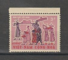 1967 South Vietnam Stamps Vietnamese Wedding Procession Sc # 315 MNH