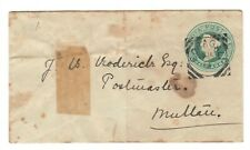 s33706 INDIA Franked Cover 1/2a from Goragali to Mullau