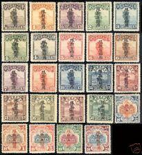 1924 年 民國 北京二版帆船 「限新省貼用」 郵票 新票 二十四枚全  Sinkiang Opt.