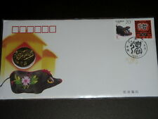 "CHINA 1995 Year of the Pig ""Bronze Medal"" Official FDC"