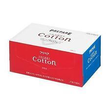 ☀Shiseido Prepare Pure Soft Facial Cotton 1 box 70sheets From Japan F/S