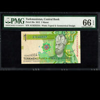 Turkmenistan Central Bank 1 Manat 2012 PMG 66 GEM UNCIRCULATED EPQ