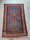"""4'5""""×2'10"""" Afghan thaimani Prayer Rug Best Trible Baloch Rug Oriental Wool Rug"""