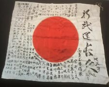 Large Vintage Silk Authentic WW2 Japanese Flag Good Luck Amazing Cond. Signed