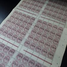 FEUILLE SHEET ALGÉRIE COLONIE FRANCE BLANC N°3 x150 MILLÉSIME 4 NEUF ** MNH RARE