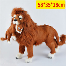 2 Pcs Giant Simulation Lion Stuffed Plush Soft Toys Stand Lion Doll Kid Gift NEW