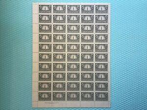 """JPS_Stamps! #277... """"Parliament Buildings, Inscription Sheet of 50"""" (mint)"""