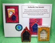 Cert. Authentic Thai Amulet Phra Khunpaeng Lang Love In-Innkoo By Lp Key Be2551