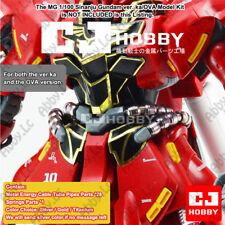 Energy Cable Tube Pipes Metal Parts for MG 1/100 Sinanju ver ka OVA Gundam Model