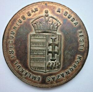 Bronze Medaille 1867, FJ Krönung in Budapest, 1867 (Art.5091)