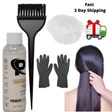 Professional Brazilian Keratin Hair Treatment Complex Blowout 120ml/4oz + Bonus