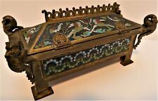 â� E. F. Caldwell Highly Detailed Casket Limoges Enamel Style Morgan Collection