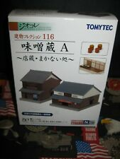 Tomytec Japanese Miso Factory A 1/150 N scale Building 116