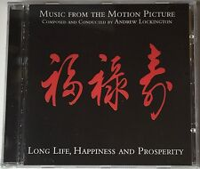 Long Life, Happiness and Prosperity Music from the Motion Picture CD Rare! New!
