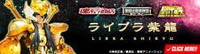 Bandai Premium Saint Seiya Myth Cloth EX Libra Shiryu NEW in stock