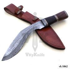 Handmade Damascus Steel Hunting kukri Knife - 16 Inches-  VK1064