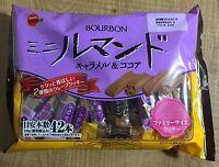 Bourbon, Mini Rumando, Lumando, Crape Cookie, Caramel & Cocoa 42pc in 1 bag