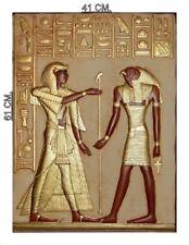RELIEF HORUS ÄGYPTISCHE FLACHRELIEF ÄGYPTEN WANDRELIEF WANDBILD SKULPTUR RAMZES