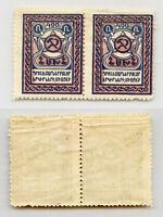 Armenia 1922 SC 302  mint pair. rtb4396