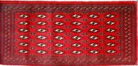 "Stunning C 1950 Baloucci Vintage Antique Exquisite Hand Made Rug 1' 9"" x 3' 2"""