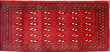 "C 1950 Koressan Baloucci Antique Persian Exquisite Hand Made Rug 1' 9"" x 3' 2"""