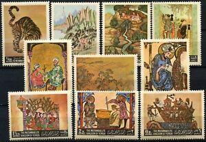 Yemen 1967 SG#R290-R299 Paintings MNH Set #D72414